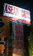 Asean cafe4 (1)
