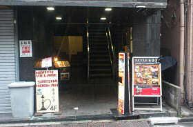 NORTH VILAGE 六本木店 (2)
