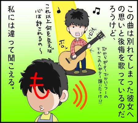 ネコ探しの歌2