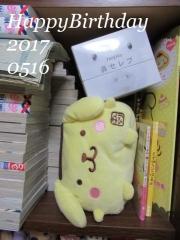 2017051601.jpg