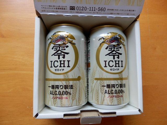 zeroichi.jpg
