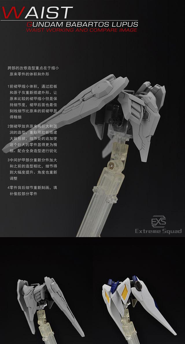 G129_inask_info_030.jpg