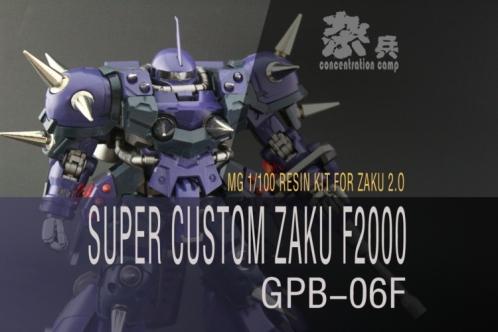 G135_zaku_info_inask_021.jpg