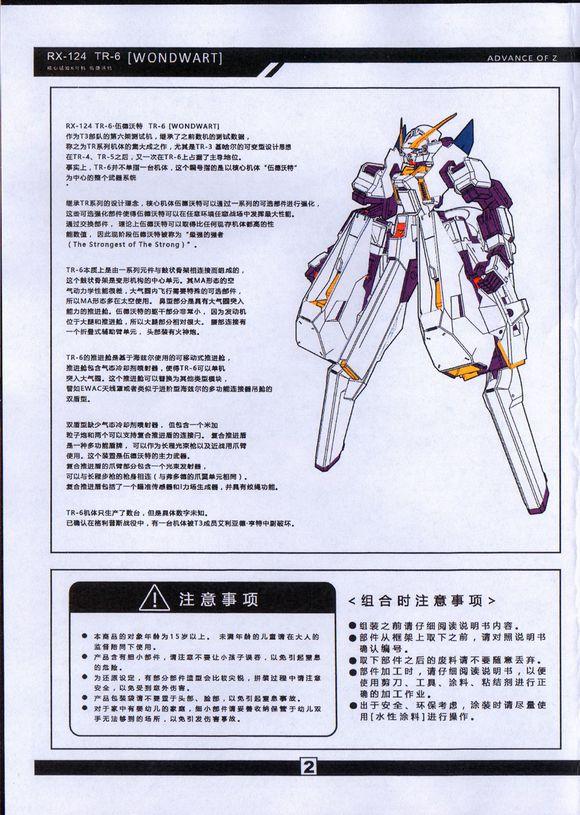 S174_inask_info_tr_6_011.jpg