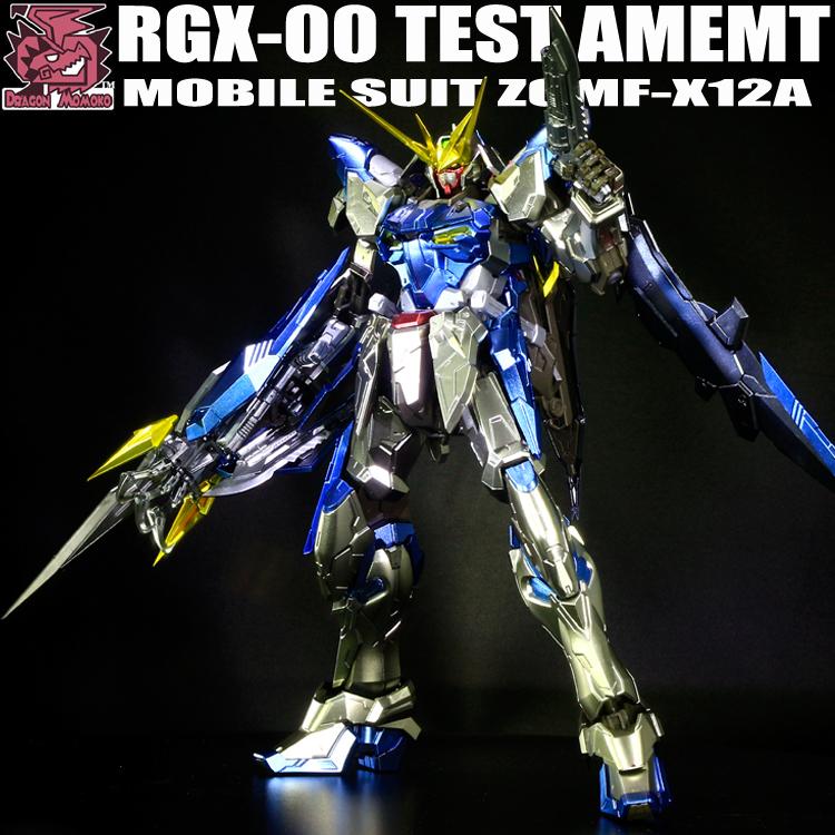 S181_3_mg_momoko_testment_info_inask_027.jpg