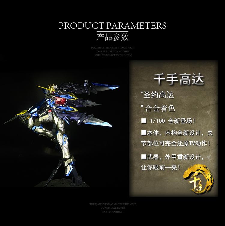 S181_3_mg_momoko_testment_info_inask_031.jpg