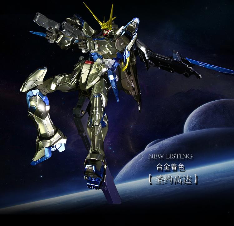 S181_3_mg_momoko_testment_info_inask_036.jpg
