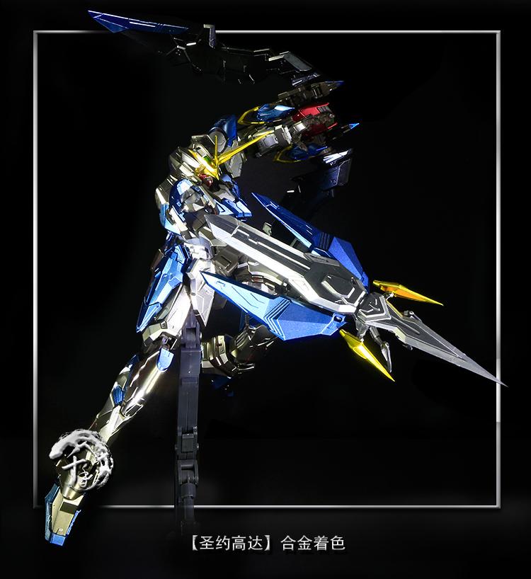 S181_3_mg_momoko_testment_info_inask_039.jpg