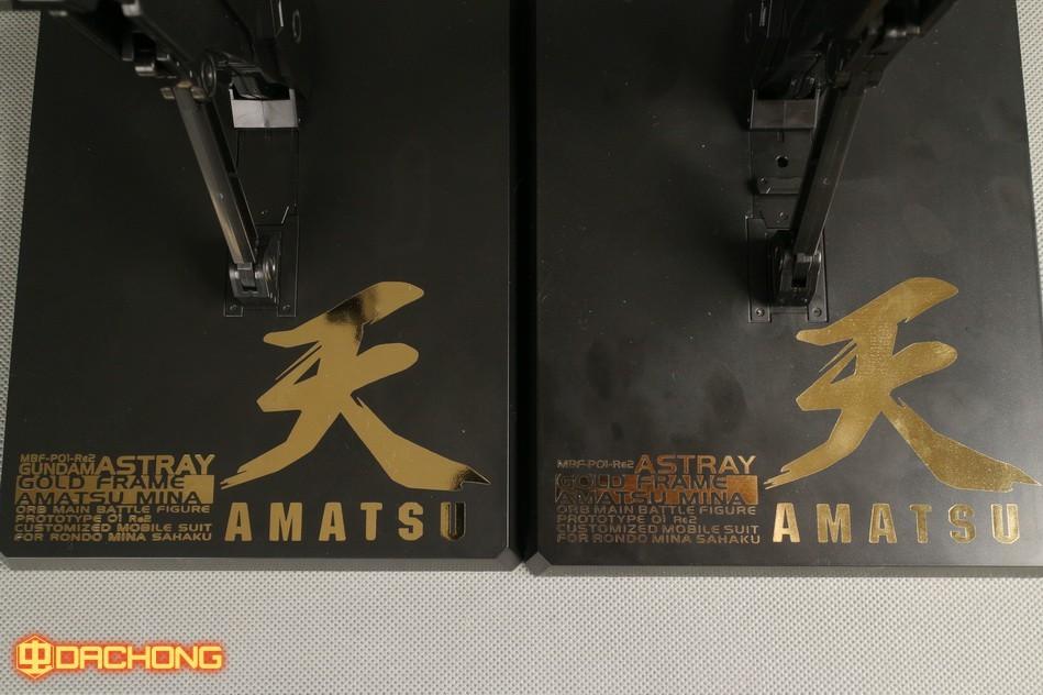 S185_astray_MG_amatu_review_info_inask_166.jpg