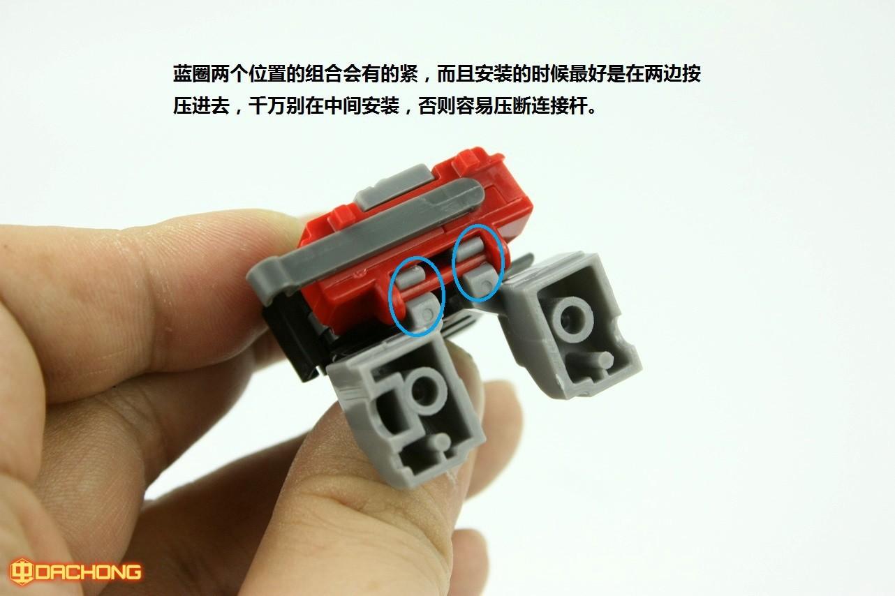 S189_Megatron_inask_027.jpg