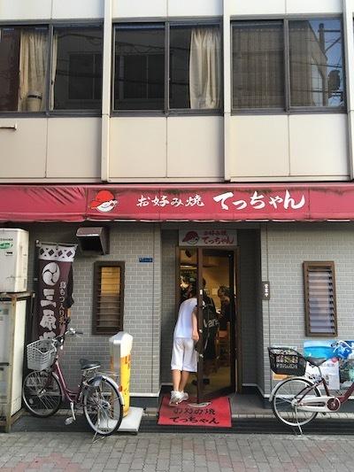 15 てっちゃんIMG_4505