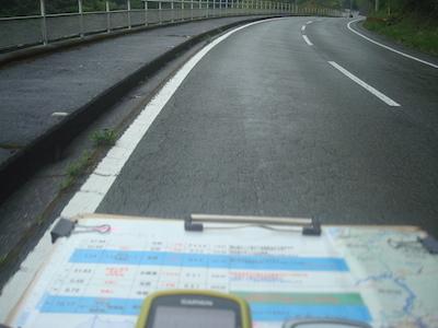 45 雨が降ってきたDSC01372