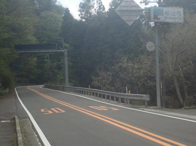 66 松山市突入 DSC01396