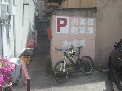 1 駐車場DSC01420