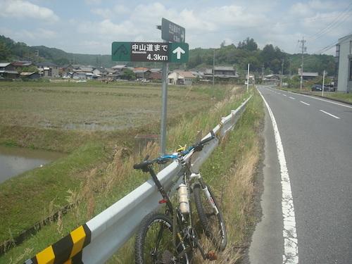 5 中山道まで4KmDSC01421