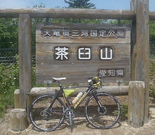7 茶臼山DSC01523