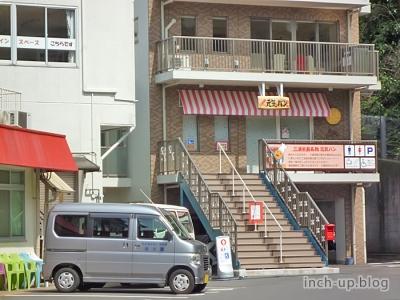 パン工場直売店