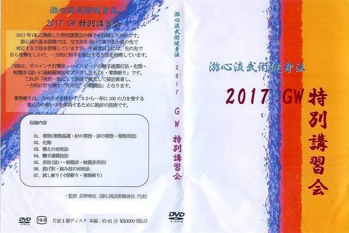 20170605_001.jpg