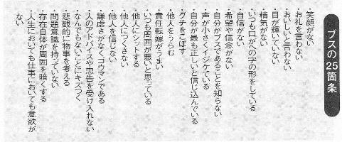 2017-06-21 ※ロングドライブ3 2 2