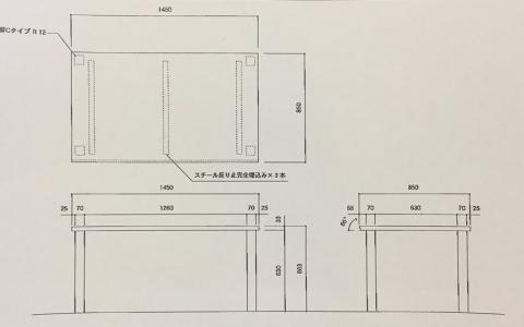 BOKURA ダイニングテーブル図面