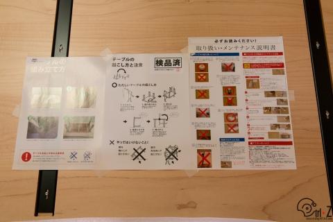 木蔵 BOKURA