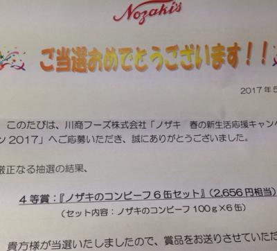 fc2blog_2017053112244250c.jpg