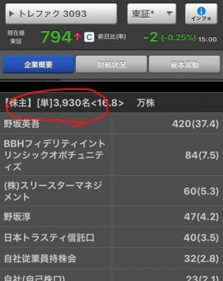 fc2blog_20170604140816ca9.jpg