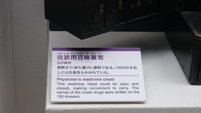 DSC_0172 (640x360)