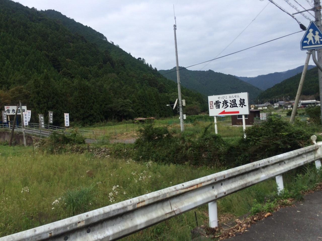 161002砥峰09.JPG