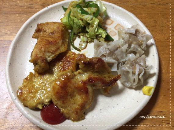 鶏むねのカレーソテー_1