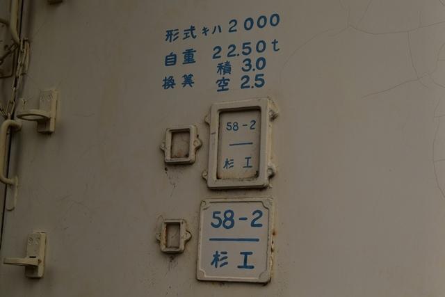 妻沼展示館6