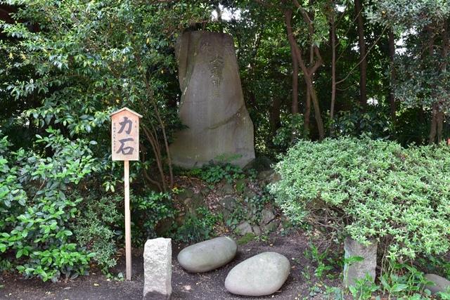 鷲宮神社14