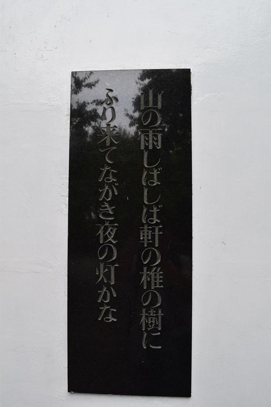 京王百草園21