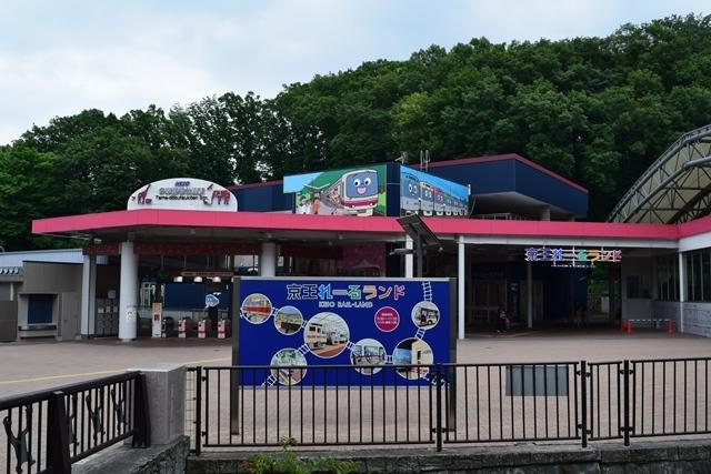 多摩動物公園9