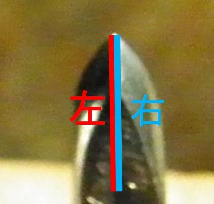 線彫りタガネを作ろう 左右対称