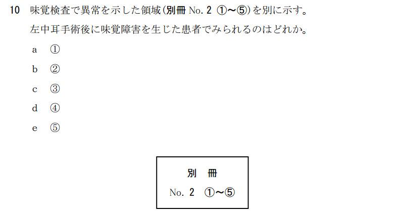 108d10.jpg