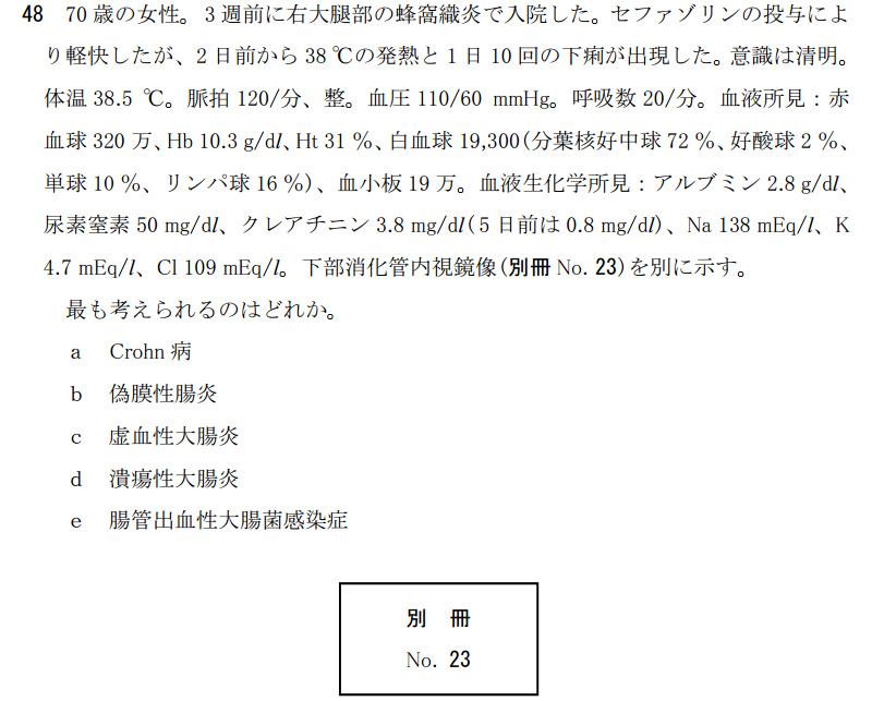108d48.jpg