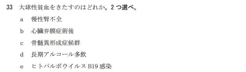 108e33.jpg