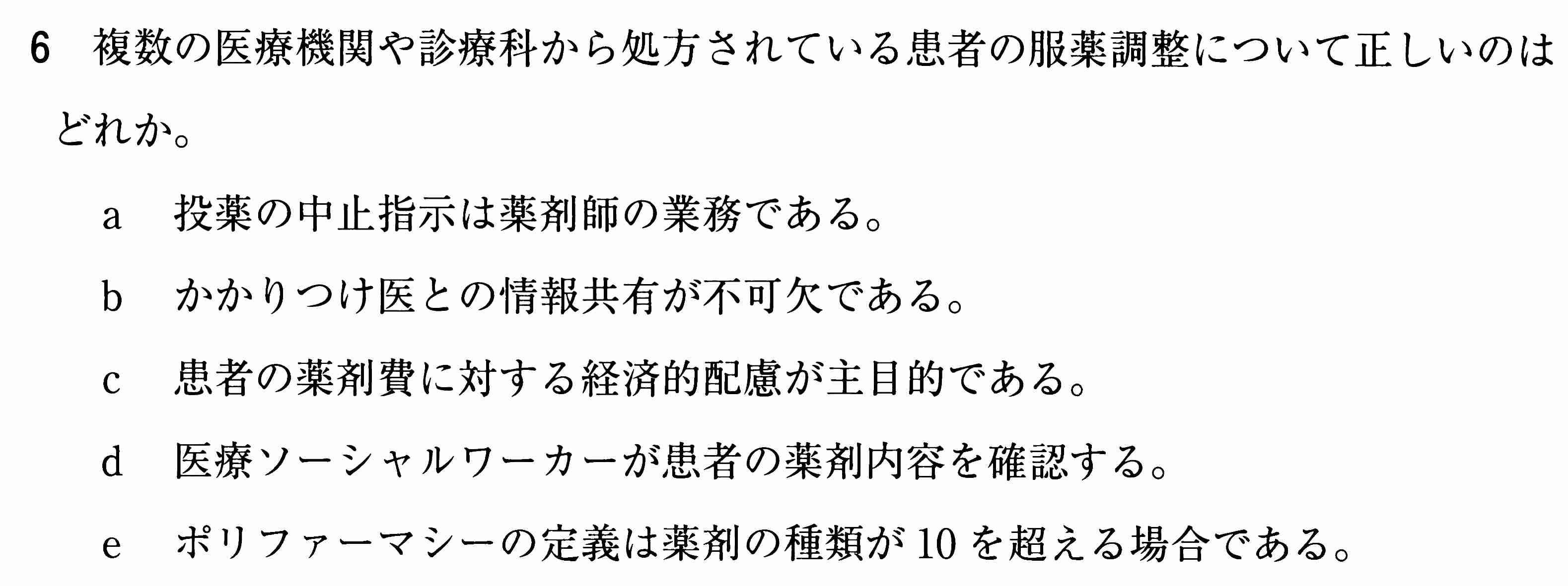 111C6.jpg