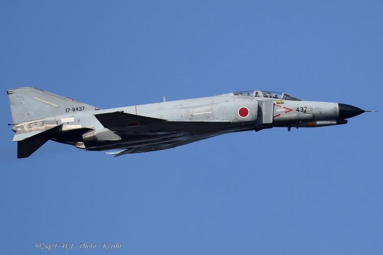 B-243.jpg