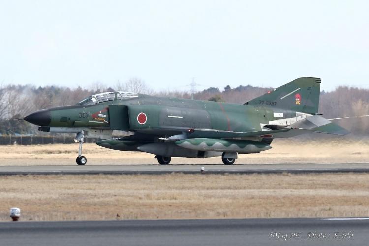B-375.jpg