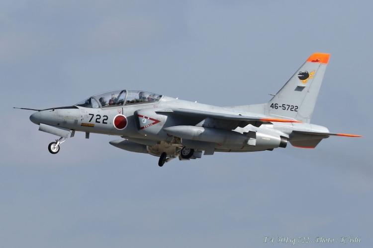 B-455.jpg