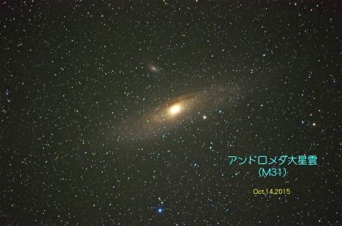 th_アンドロメダ星雲