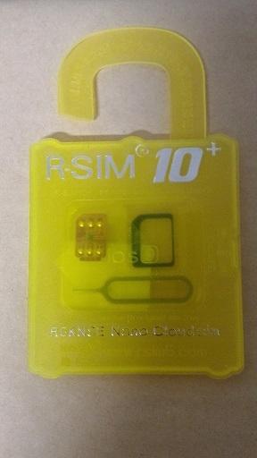 rsim10_01.png