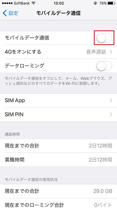 rsim10_10.png