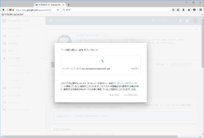 xamarin_android_error_403_07.png