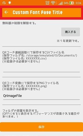 xamarin_font_title_02.png