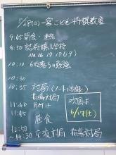 20170528教室1