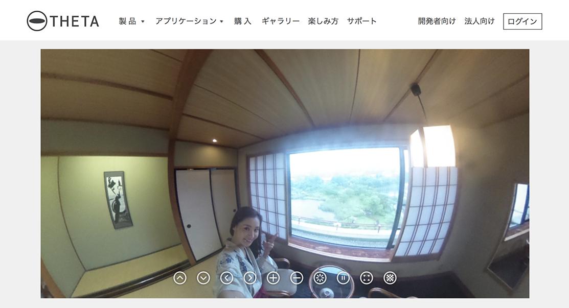 #new5部屋360度