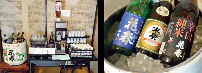 #new_sake